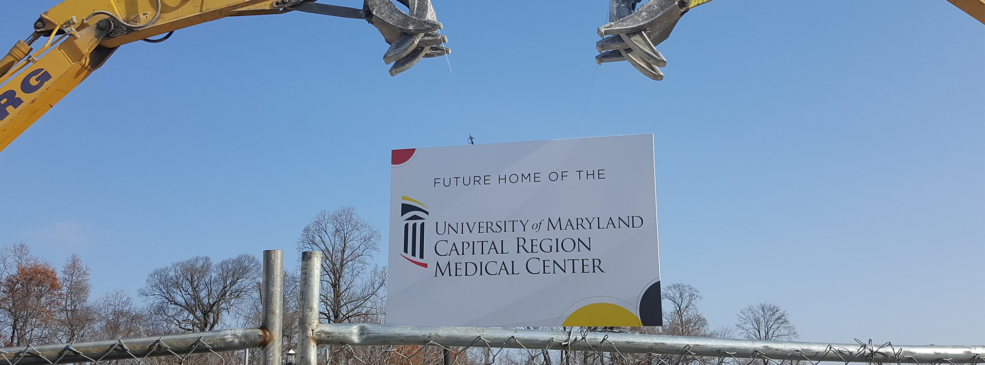 University of Maryland Capital Region Medical Center Groundbreaking